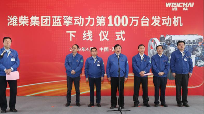 潍柴3月份发动机产销突破10万台 创单月历史最高纪录