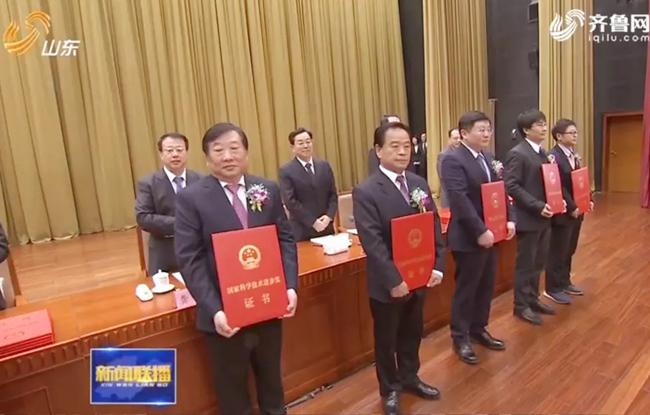 潍柴动力荣获山东省科技进步一等奖
