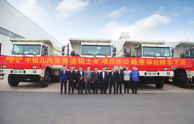 潍柴产品助力中国铝业集团海外项目拓展