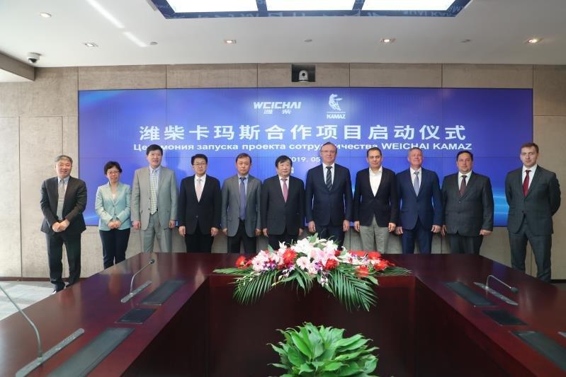 潍柴与卡玛斯合作项目正式启动 双方签署协议