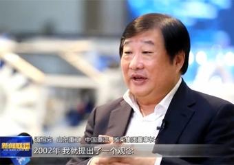 """山东省委省人民政府授予谭旭光""""齐鲁杰出人才奖"""""""