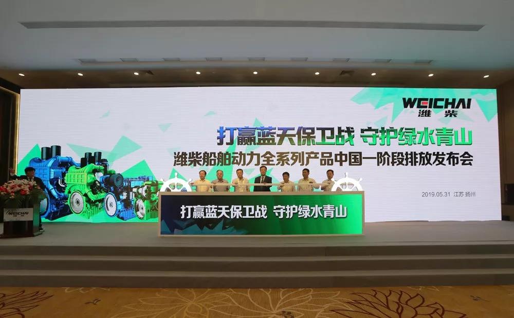 潍柴重机全系列中国一阶段船舶动力蓄势待发!