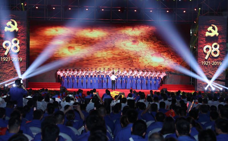 潍柴集团举行表彰大会暨员工歌咏比赛