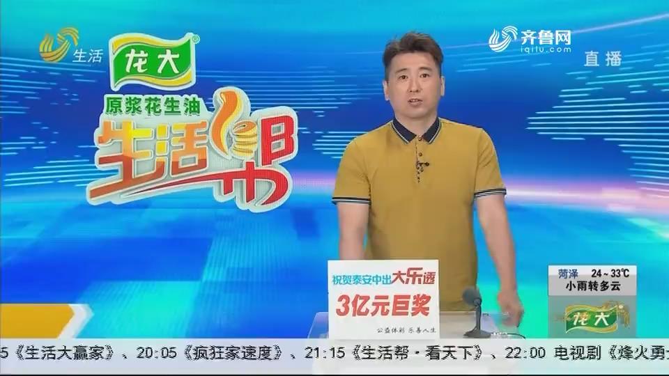 視you)檔輪藎航jiao)錢報名培訓 能(neng)退費(fei)嗎(ma)?
