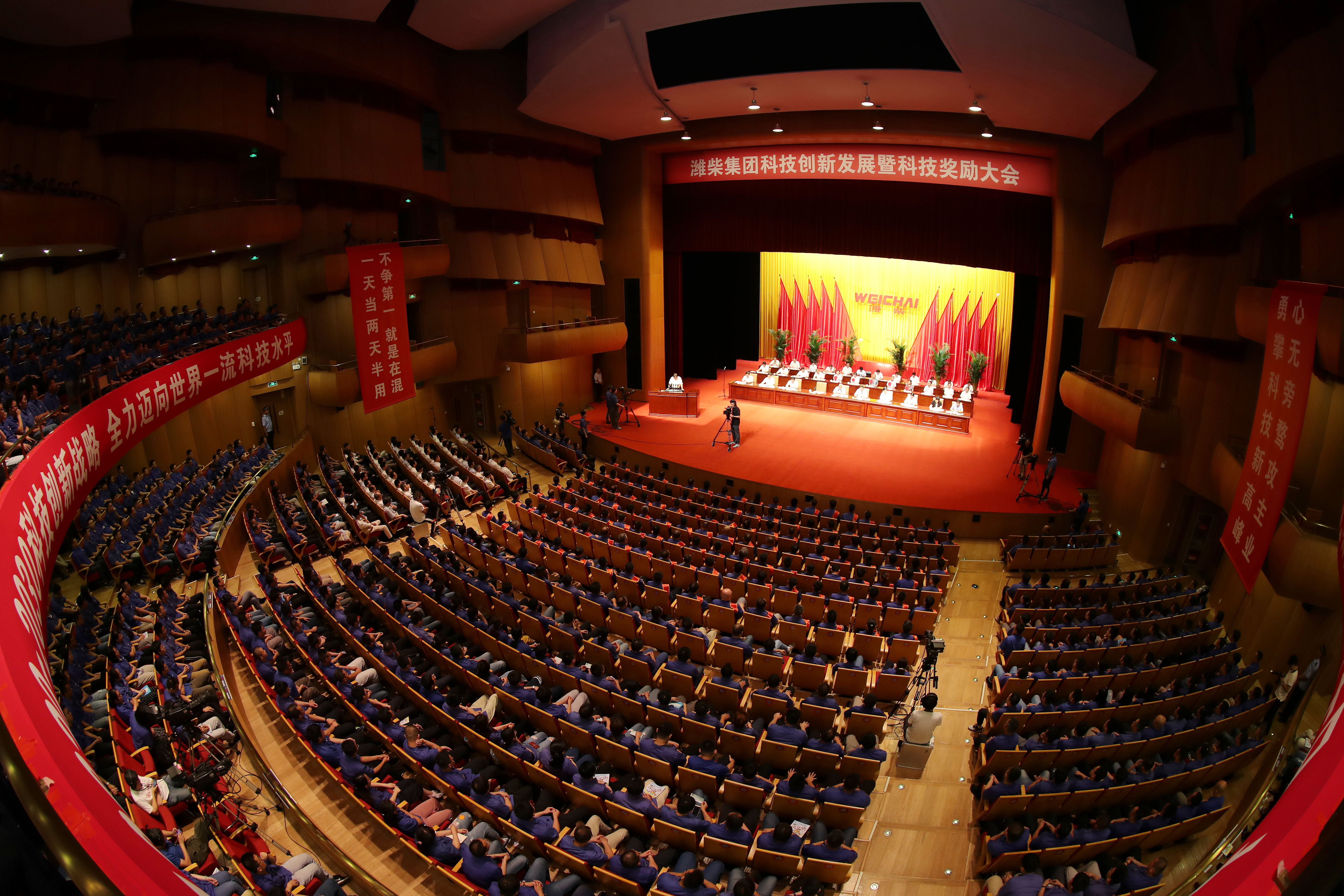 谭旭光:潍柴青年科技英雄团队是我们的骄傲
