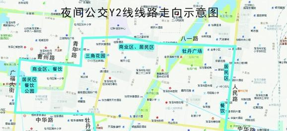 山東省渮(he)澤市區第二條夜間(jian)公交(jiao)Y2線路試運營
