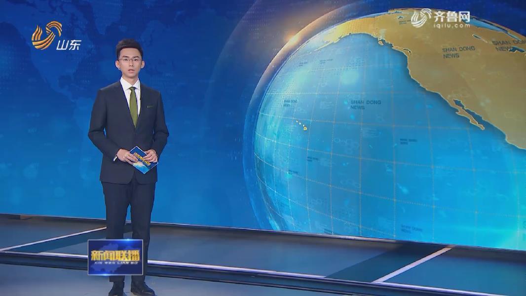 视频|台风登陆山东 山东全省防汛形势严峻