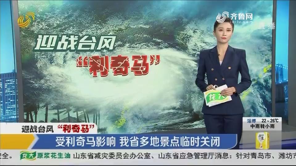 """济南:铁路桥下积水 大型抽水车""""保驾护航"""""""