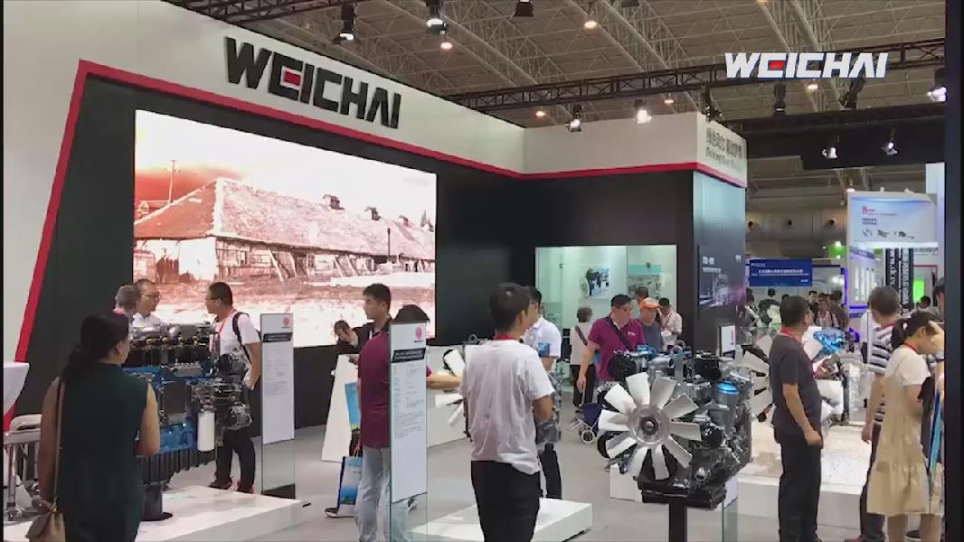 潍柴登陆第18届中国国际内燃机及零部件展览会