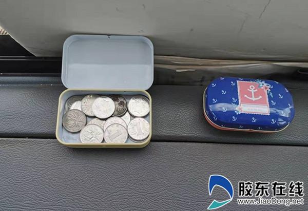 零錢(qian)罐小藥箱(xiang) 萊州公交貼(tie)心服(fu)務真(zhen)不少