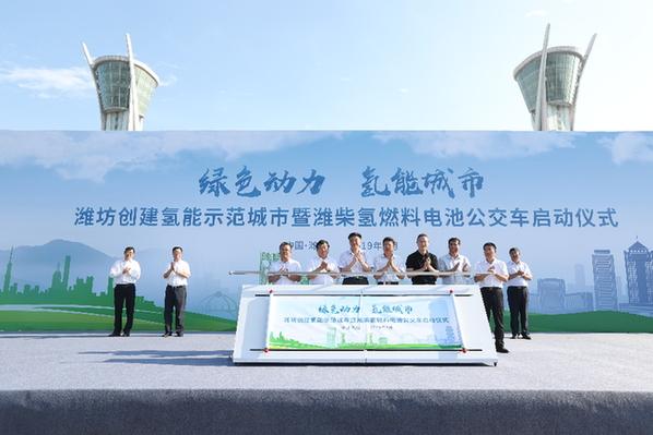 """潍柴氢燃料电池公交车运营 助潍坊打造""""氢能城市"""""""