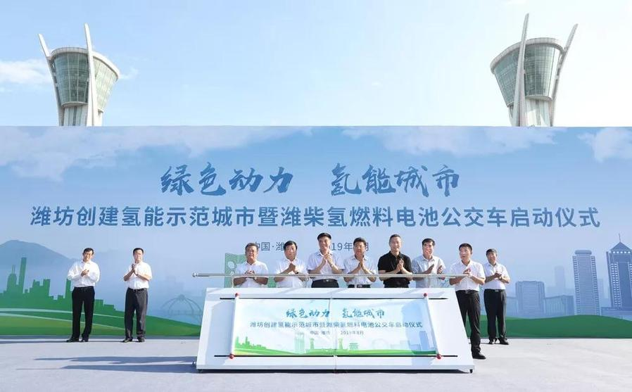 视频|山东首批氢燃料电池公交车正式批量运营