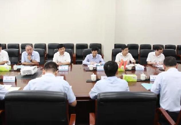 新华医疗召开对照党章党规找差距专题会议