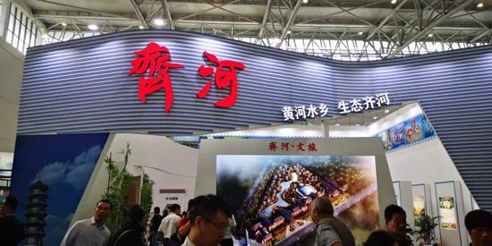 齊河展區亮相山東省文博會 精彩不容錯過