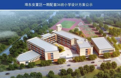 濟南新增多所學校!位于歷城區、高新區