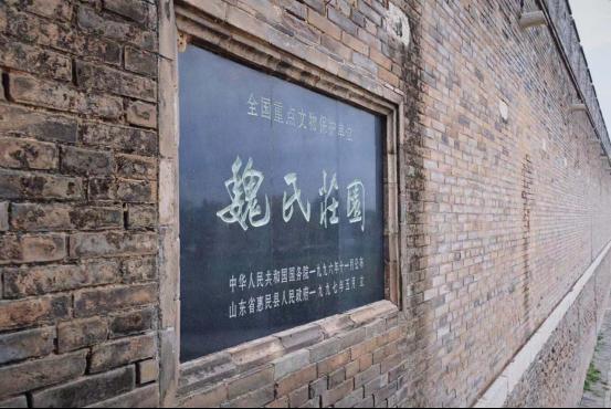 """滨州魏氏庄园:融合孙子兵法的百年民居""""古城堡"""""""