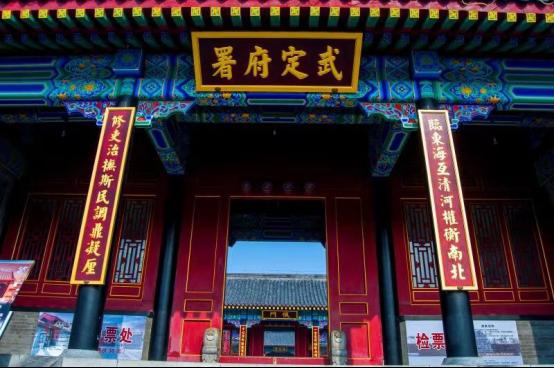 千年古城武定府衙感受府衙文化和汉王宫文化