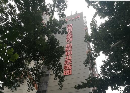 济南市市中区:双招双引,数字企业争相落地