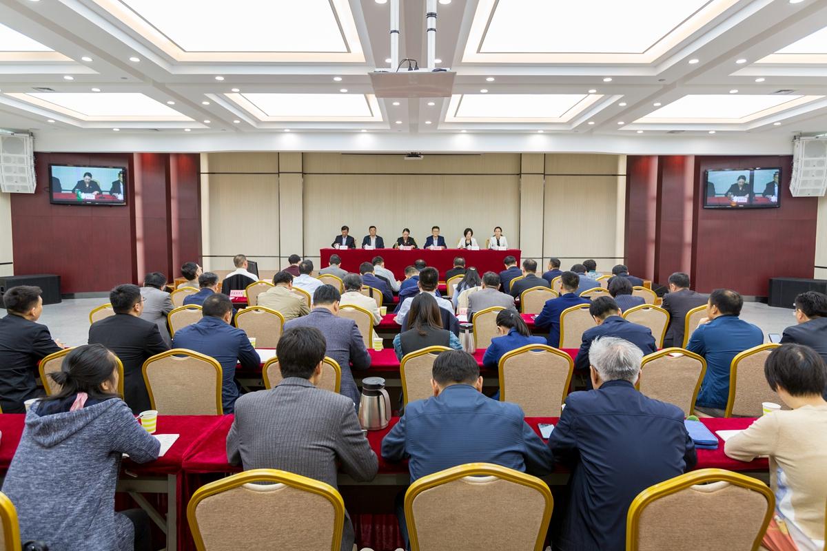 山东召开整治食品安全问题联合行动工作推进视频会议