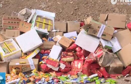 涉案价值超百万!潍坊销毁8000余件假冒伪劣食品