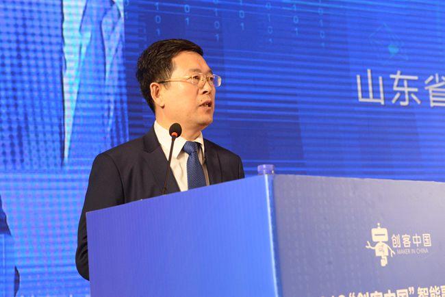 山东省工业和信息化厅二级巡视员梁振江讲话