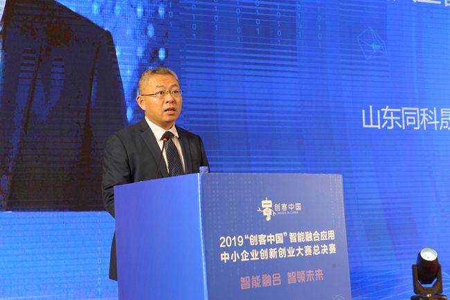 山东同科晟华股权投资基金管理公司副总经理高华进行情况介绍