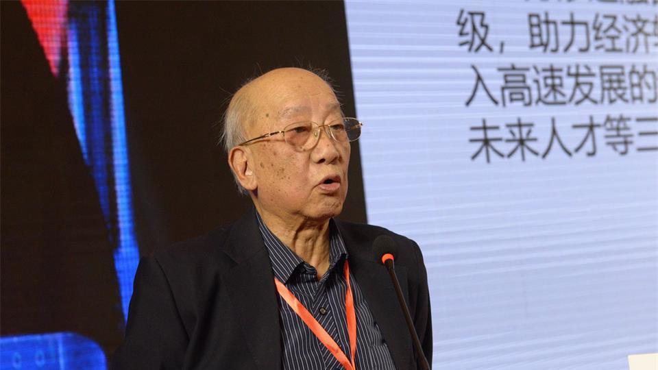 中国工程院院士钟山作精彩演讲