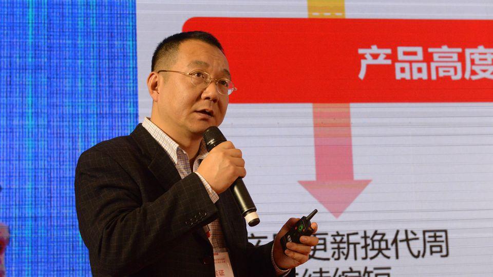 联想集团副总裁于辰涛发表精彩演讲