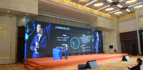 视频|一分钟走进创客中国·智能融合应用总决赛