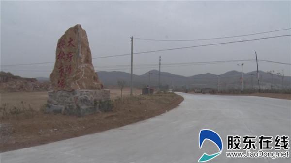 """萊(lai)陽︰""""四好(hao)公路""""鋪就鄉(xiang)村致(zhi)富路"""