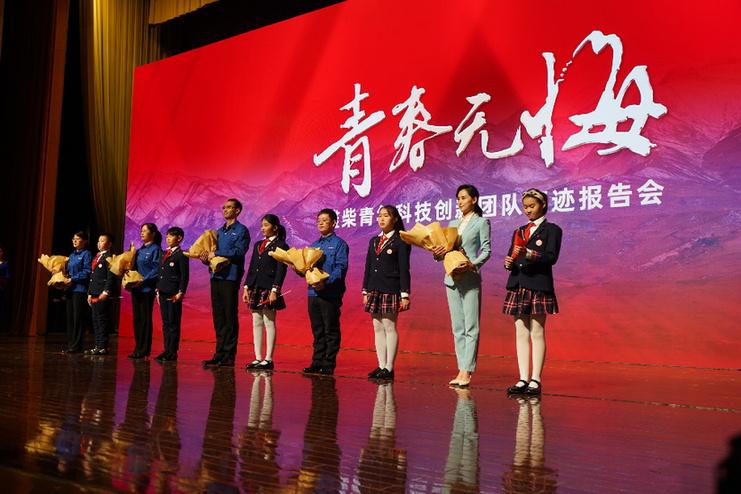 山東舉行(xing)濰(wei)柴(chai)青年科(ke)技創新團隊(dui)事跡(ji)報告(gao)會