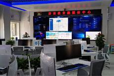济南教育融媒体中心成立