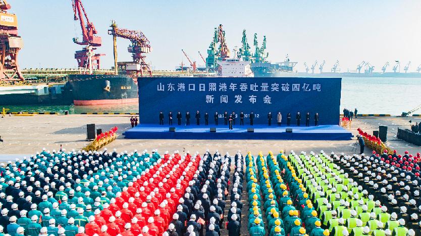 歷史性跨越(yue)!日照港年貨物吞吐量突huang)億噸!