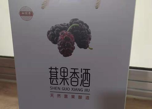 高青县桑葚产品