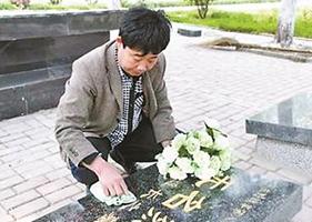 張(zhang)景憲