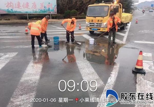 萊州公路做(zuo)好雨後結冰(bing)預防工作(zuo)