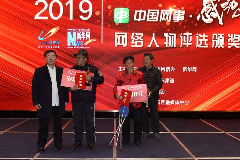 渮澤市委網信辦副主(zhu)mei)瘟liu)軍(jun)為獲獎人物頒獎