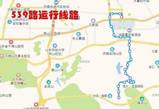 1月12日(ri)起(qi)濟南社(she)區公交539路增(zeng)設兩站點
