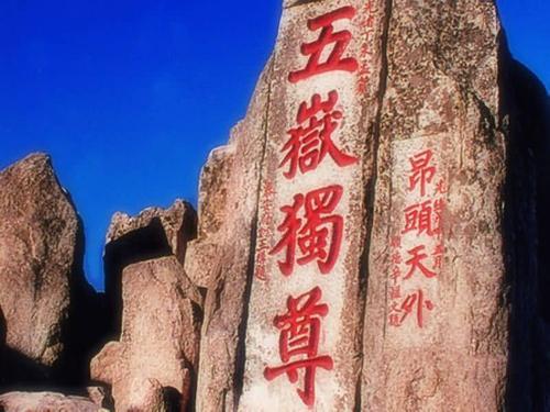 山(shan)東口岸出入境旅客總(zong)數接(jie)近千(qian)萬(wan)