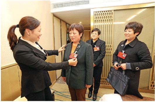 代表委員(yuan)向省兩會報到