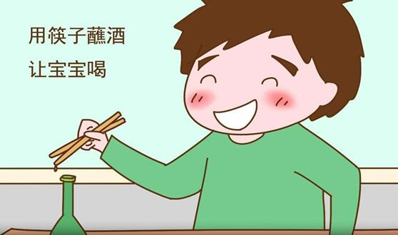 """春節串門 遇到這些""""逗(dou)""""娃行為要制(zhi)止(zhi)"""