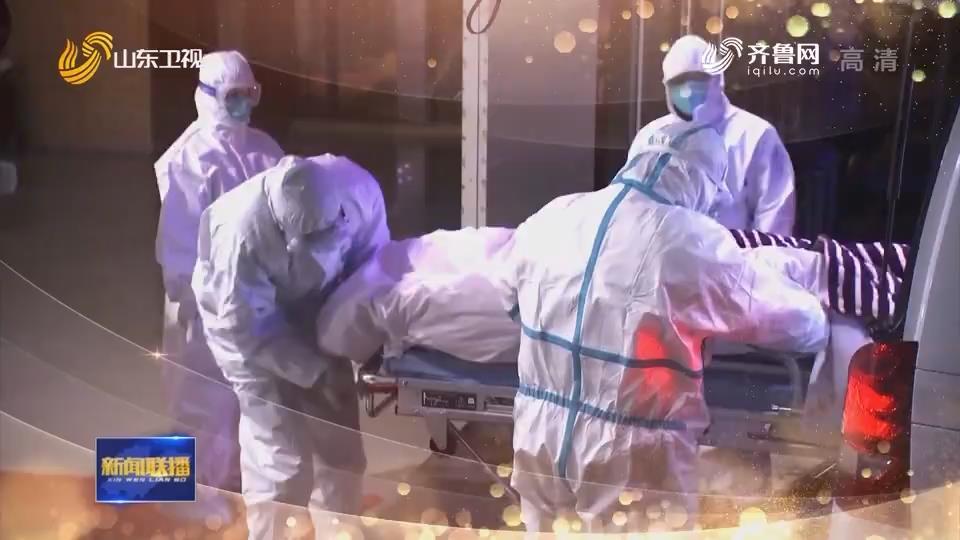 山东省援助湖北医疗队治愈的4名患者集体出院