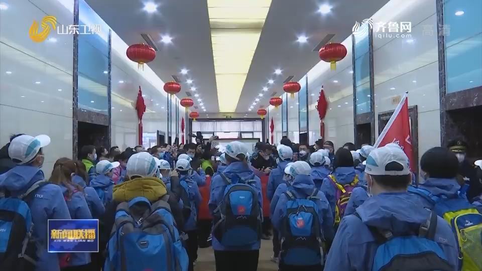 视频|山东省再派35人护理团队驰援湖北