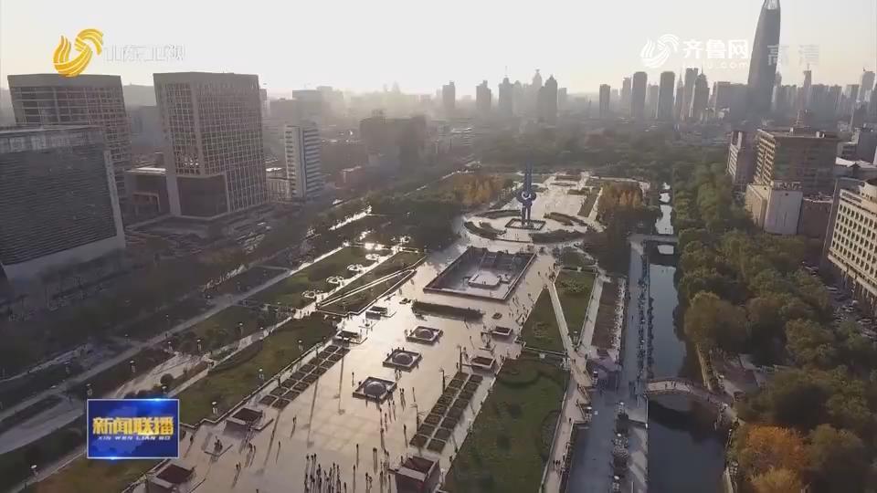 视频|山东开展疫情防控财政资金和捐赠款物审计