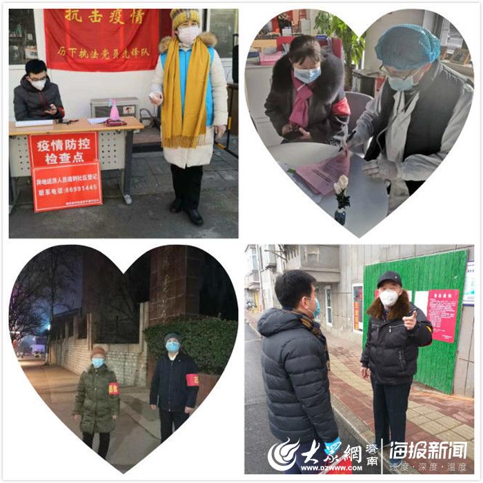 "念好(hao)""三(san)字訣"" 濟南(nan)市歷下區(qu)商務局全力戰""疫"""