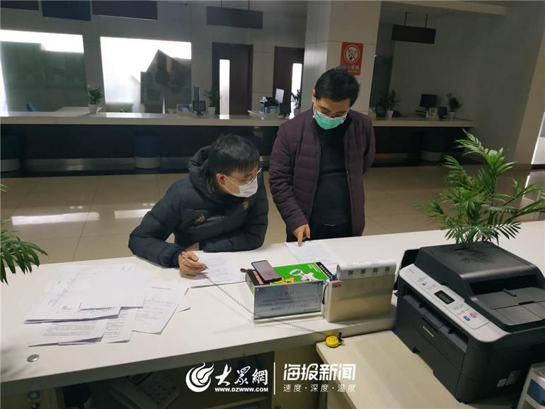 山東德(de)州開通疫情防護物資企業審(shen)批綠色通道