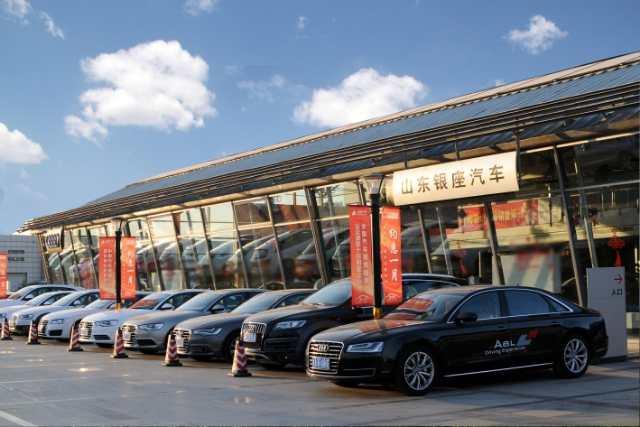 历城区市场监管局做好汽车销售行业消费维权工作