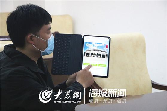 """清明期間山(shan)東(dong)德州推出(chu)線(xian)上""""雲(yun)祭掃""""服務(wu)"""