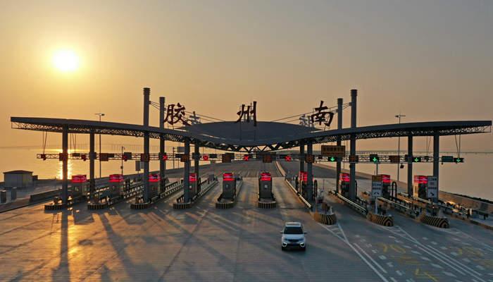 青(qing)島膠州灣大橋(qiao)膠州連(lian)接線(xian)開通