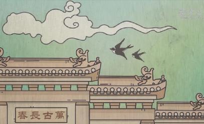 """動圖帶您(nin)""""雲祭(ji)祀"""" 感受春(chun)季(ji)祭(ji)孔"""